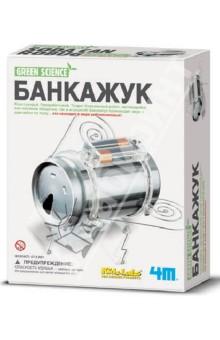 Банкажук (00-03266)