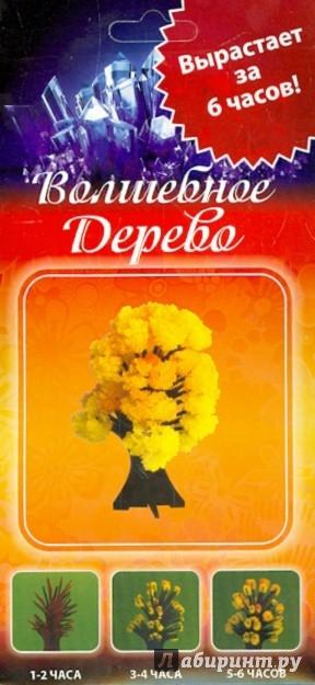 Иллюстрация 1 из 8 для Волшебное дерево, желтое (CD-019) | Лабиринт - игрушки. Источник: Лабиринт