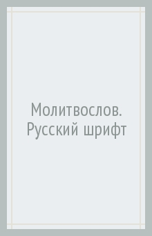 Тесты по русскому языку 7 класс мальцева читать онлайн