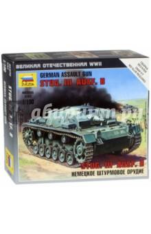 Немецкое штурмовое орудие STUG.III AUSF.B (6155)Бронетехника и военные автомобили (1:72)<br>Масштаб: 1/100.<br>Количество деталей: 11.<br>Длина орудия: 5,3 см.<br>Состав набора: 1 неокрашенное штурмовое орудие, 1 флаг отряда, 1 карточка отряда.<br>Материал: пластик.<br>Упаковка: картонная коробка с европодвесом.<br>Моделистам до 8 лет рекомендуется помощь взрослых.<br>Не рекомендуется детям до 3-х лет.<br>Сделано в России.<br>
