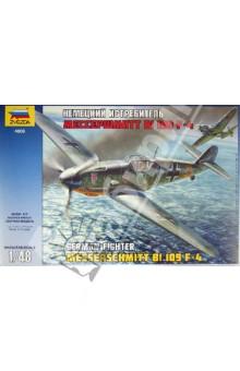 Немецкий истребитель Мессершмитт BF 109 F-4 (4806)Пластиковые модели: Авиатехника (1:48)<br>Новая модификация замечательной модели в масштабе 1/48. На этот раз версия F-4. Отличная детализация и собираемость и демократичная цена. Прекрасный выбор, как для опытных моделистов, так и для начинающих любителей этого хобби.<br>Количество деталей: 210<br>Длина собранной модели: 21,70 см.<br>Упаковка: картонная коробка<br>Моделистам младше 10 лет рекомендуется помощь взрослых.<br>Сделано в России.<br>