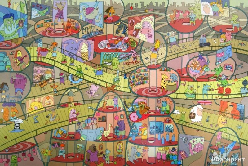 Иллюстрация 1 из 36 для Город Гляделкин 3000 - Мизелиньская, Мизелиньский | Лабиринт - книги. Источник: Лабиринт