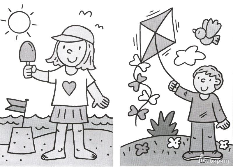 Иллюстрация 1 из 7 для Веселый художник. Желтая   Лабиринт - книги. Источник: Лабиринт