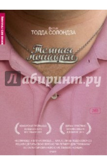 ������ ������� (DVD) ����� ����