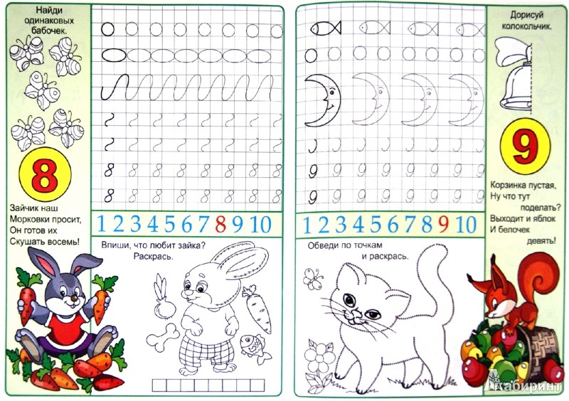 Легко нарисовать простым карандашом легко