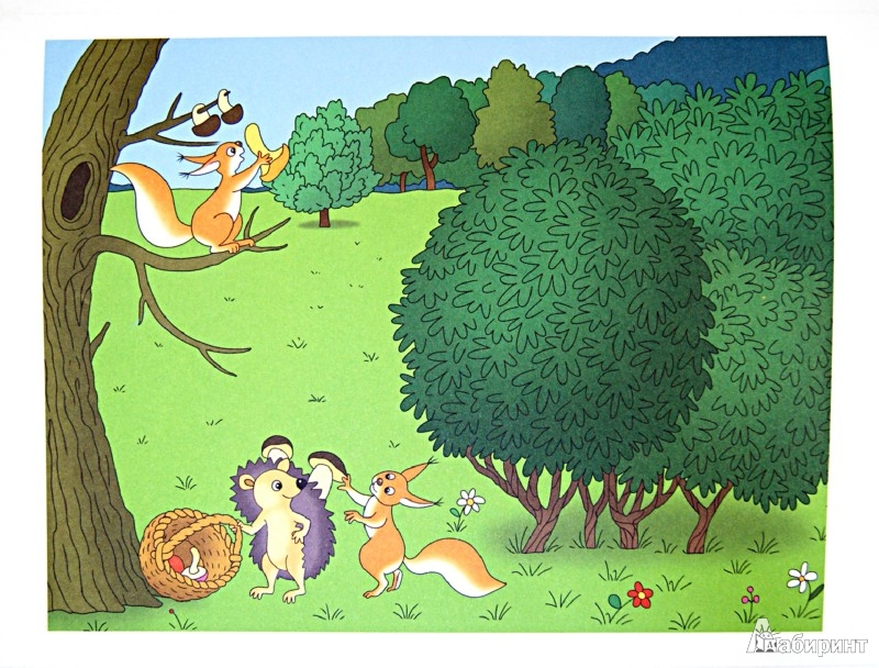 Иллюстрация 1 из 21 для Говорим правильно. Беседуем и рассказываем. Пособие для детей 5-6 лет - Татьяна Гризик | Лабиринт - книги. Источник: Лабиринт