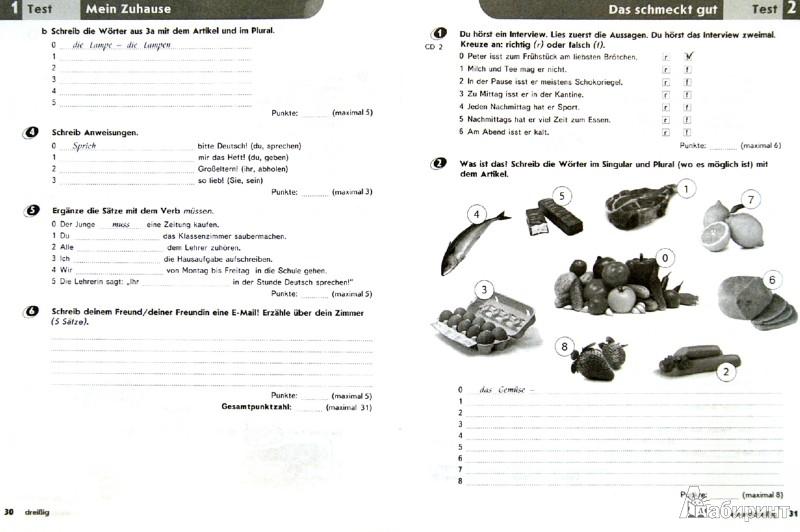 Иллюстрация 1 из 5 для Немецкий язык. Второй иностранный язык. 5-6 классы. Контрольные задания - Аверин, Гуцалюк, Харченко | Лабиринт - книги. Источник: Лабиринт