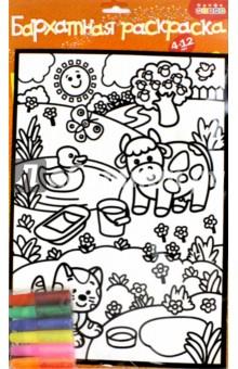 Бархатная раскраска Лето в деревне (1662)Создаем и раскрашиваем картину<br>Особенность раскраски - объёмный бархатный контур, который чётко обозначает границу изображения, придаёт поверхности фактурность, заметную визуально и на ощупь. Это поможет ребёнку аккуратно раскрасить даже самые маленькие фрагменты рисунка, не выходя за контуры изображения, что очень важно для детей, которые только учатся рисовать.<br>Плотный белый картон позволяет использовать в работе карандаши, фломастеры и гуашь. Сделать изображение более декоративным можно с помощью гелевых красок с блёстками, входящих в комплект. Сочетание объёмного бархатного контура и ярких красок создаёт неповторимый эффект и развивает цветовое восприятие. Готовая картинка станет хорошим украшением комнаты оного художника или подарком для его друзей.<br>В наборе 6 цветов гелевых красок (голубой, зеленый, красный, оранжевый, фиолетовый, желтый).<br>Для детей от 4 до 12 лет.<br>Материалы: бумага, картон, флок.<br>Изготовлено в Китае.<br>