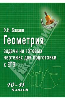 Читать книгу кристина исмаилова