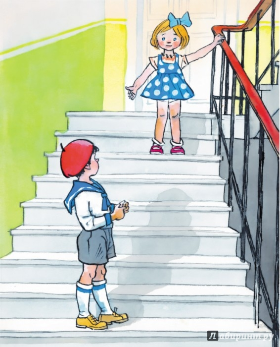 Иллюстрация 1 из 22 для Фантазеры - Николай Носов | Лабиринт - книги. Источник: Лабиринт