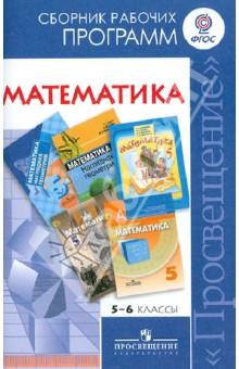 Українські народні казки для 2 класу читати