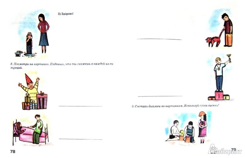 Чем удобнее читать книги в формате fb2