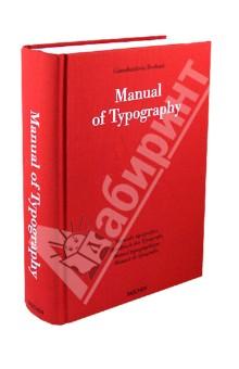 Bodoni Giambattista Manual of Typography