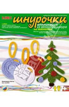 Аппликация на магнитах Новогодняя елка (Аш-004)