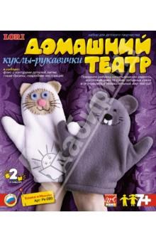 """Кукла-рукавичка """"Кошка и мышка"""" (Рк-080)"""