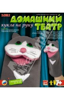 """Кукла на руку """"Усатый Васька"""" (Рк-089)"""