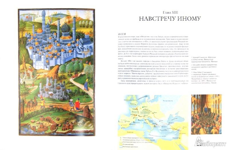 Иллюстрация 1 из 12 для Путеводитель по Средневековью - Франко Кардини | Лабиринт - книги. Источник: Лабиринт