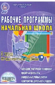 Рабочие Программы Спо По Фгос 3 Поколения