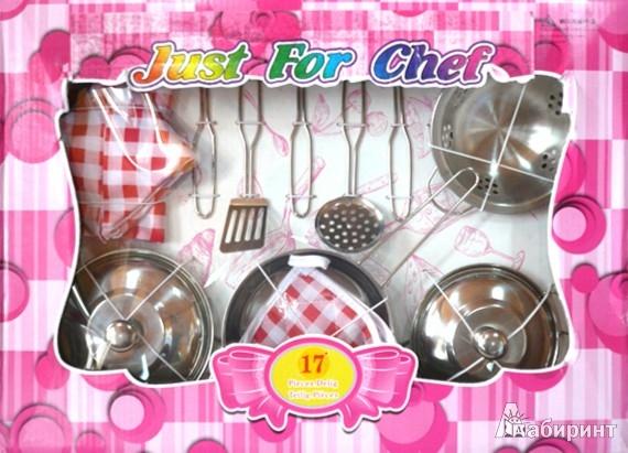 Иллюстрация 1 из 2 для Игровой набор металлической посуды, 17 предметов (CH0008) | Лабиринт - игрушки. Источник: Лабиринт