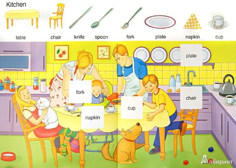 Иллюстрация 1 из 9 для Английский шаг за шагом. Книга 1. Мои первые слова   Лабиринт - книги. Источник: Лабиринт