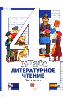 Читать онлайн книгу екатерина егорова