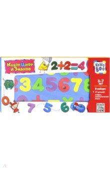 Набор цифр и знаков, 27 деталей (47076)Цифры на магнитах<br>Набор магнитных цифр и знаков.<br>Количество деталей: 27.<br>Эта игра поможет ребенку познакомиться с цифрами и цветами, научиться решать несложные примеры, а также в игре тренируется усидчивость, внимание и мелкая моторика.<br>Детали игры можно расположить на любой металлической поверхности: на доске, на двери, на холодильнике.<br>Изготовлено из вспененного полимерного материала с магнитными деталями.<br>Для детей 3-7 лет.<br>Упаковка: коробка.<br>Сделано в Китае.<br>