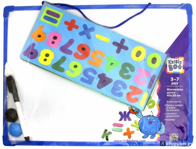 Иллюстрация 1 из 9 для Доска магнитная белая 30х40 см. + маркер + набор магнитных букв, цифр (3318)   Лабиринт - игрушки. Источник: Лабиринт