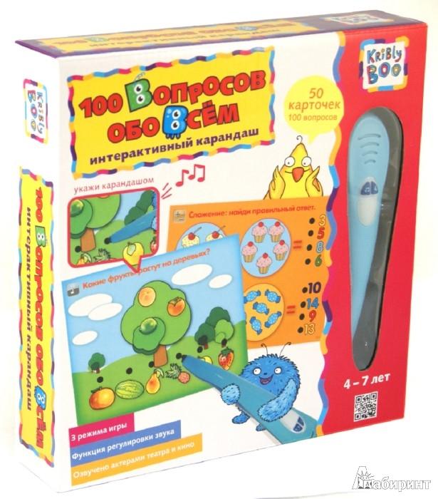Иллюстрация 1 из 11 для Интерактивный карандаш-всезнайка (40507) | Лабиринт - игрушки. Источник: Лабиринт