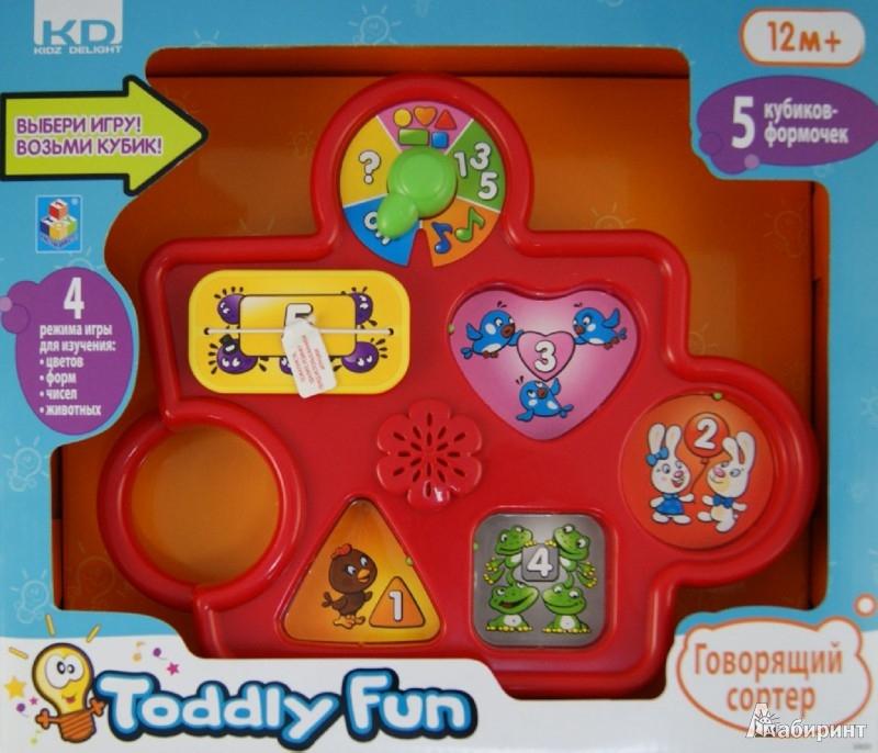 Иллюстрация 1 из 3 для Kidz Delight. Говорящий сортер. (Т55620) | Лабиринт - игрушки. Источник: Лабиринт
