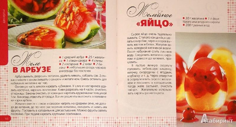 Блюдо с макаронами и мясом