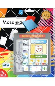 Настольная игра Неделька Новогодняя. Мозаика Руденко