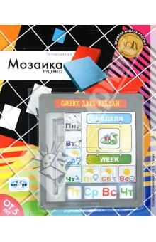 Настольная игра Неделька Змея. Мозаика Руденко