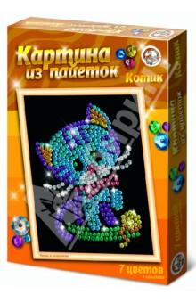 Картина из пайеток Котик (01471)Конструирование рамок, коллажей и панно<br>С помощью этого набора ваш ребенок сможет сам создать картину из разноцветных блестящих пайеток.<br>В наборе: <br>- основа и рамка из пенопласта<br>- фон для работы<br>- разноцветные пайетки<br>- булавки-гвоздики<br>- инструкция по изготовлению картины.<br>Не давать детям младше 3-х лет, содержит мелкие детали!<br>Сделано в России.<br>