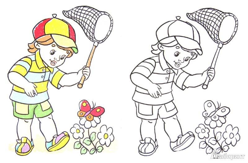 Иллюстрация 1 из 16 для Раскраска для малышей. Кто во что одет?   Лабиринт - книги. Источник: Лабиринт