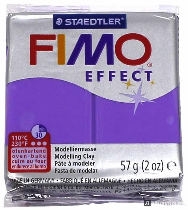 Иллюстрация 1 из 3 для FIMO Effect полимерная глина, 56 гр., цвет полупрозрачный лиловый (8020-604) | Лабиринт - игрушки. Источник: Лабиринт
