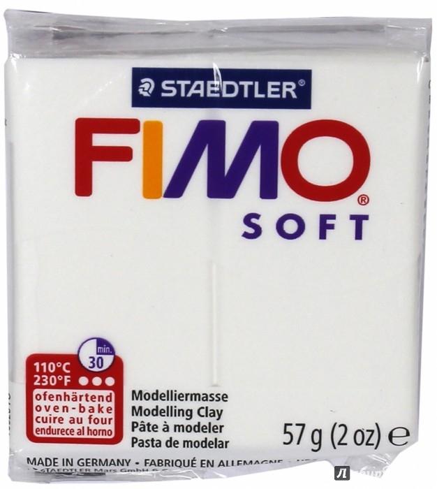 Иллюстрация 1 из 4 для FIMO Soft полимерная глина, 56 гр., цвет белый (8020-0) | Лабиринт - игрушки. Источник: Лабиринт