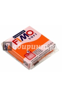 FIMO Soft полимерная глина, 56 гр., цвет мандарин (8020-42)