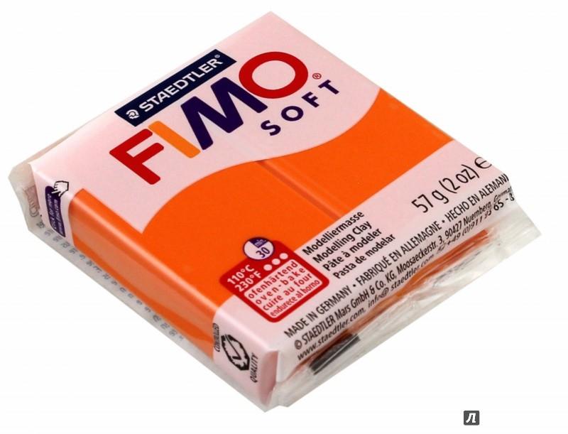Иллюстрация 1 из 7 для FIMO Soft полимерная глина, 56 гр., цвет мандарин (8020-42) | Лабиринт - игрушки. Источник: Лабиринт