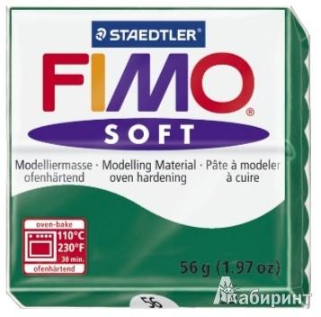 Иллюстрация 1 из 3 для FIMO Soft полимерная глина, 56 гр., цвет изумруд (8020-56) | Лабиринт - игрушки. Источник: Лабиринт