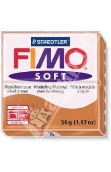 FIMO Soft полимерная глина, 56 гр., цвет карамель (8020-7)