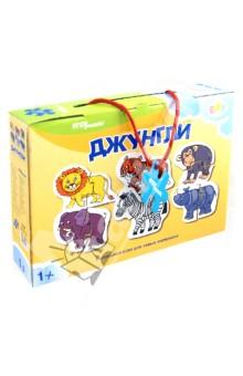 НапольныйпазлДжунгли (70108)Наборы пазлов<br>Напольные пазлы способствую развитию:<br>- внимания<br>- мелкой моторики<br>- сенсорных навыков<br>- ассоциативного мышления<br>В наборе 6 картинок из 2-х элементов.<br>Материал: картон, бумага.<br>Для детей от 1 года.<br>Упаковка: картонная коробка.<br>Сделано в России.<br>