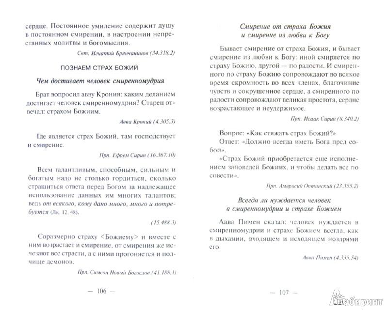 книга ветлугина музыкальный букварь