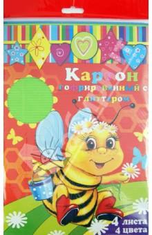 Картон цветной гофрированый с глиттером (28579)Другие виды картона<br>В набор входят 4 листа гофрированного  картона с глиттерным напылением. Цвета в наборе: красный, зеленый, синий, желтый. <br>Гофрированный картон может использоваться для упаковки, поделок, декорирования и других видов творчества.<br>Размеры: 210х297 мм.<br>Материал: картон.<br>Упаковка: пластиковый пакет с подвесом.<br>