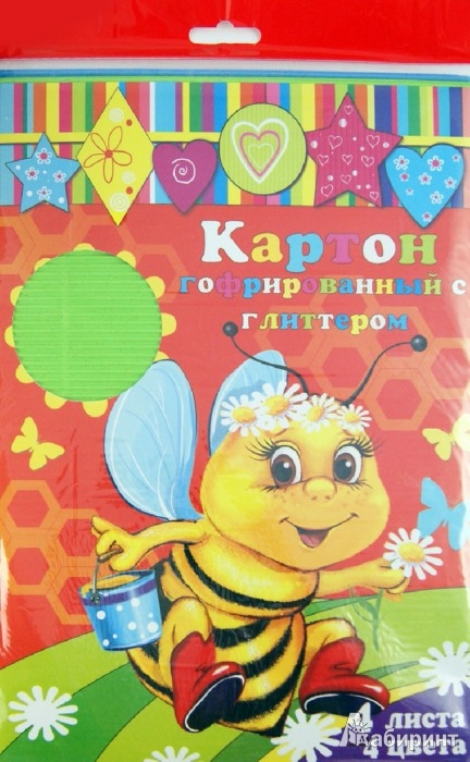 Иллюстрация 1 из 7 для Набор картона цветного гофрированного с глиттером (28579) | Лабиринт - канцтовы. Источник: Лабиринт