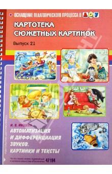 Медведев тетрадь читать онлайн
