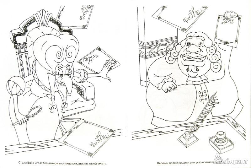 Научится рисовать аниме карандашом