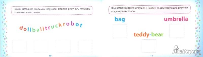 Иллюстрация 1 из 14 для Английский язык - Лариса Зиновьева | Лабиринт - книги. Источник: Лабиринт