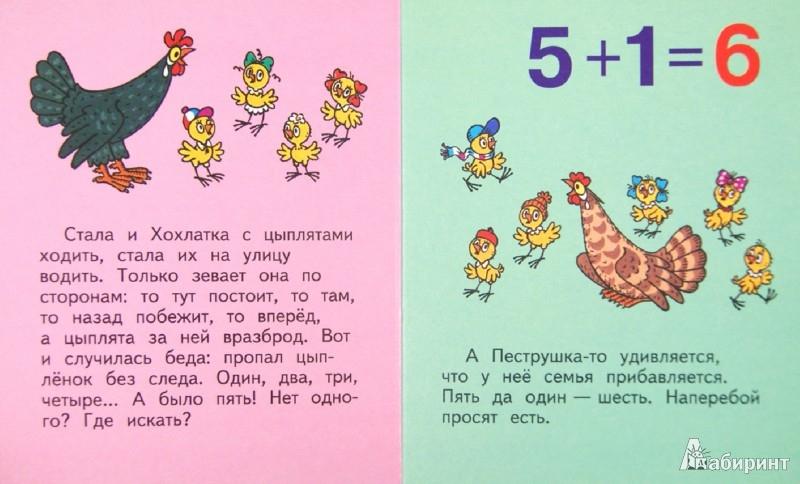 Серебряный лучник - 2015 - luchnik ru