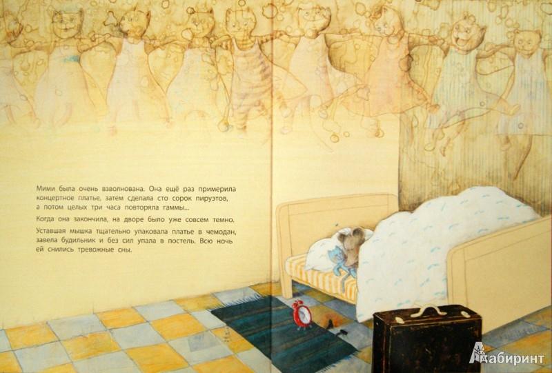 Иллюстрация 1 из 7 для Мими-балерина - Хельга Банш | Лабиринт - книги. Источник: Лабиринт