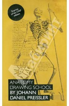 Альбом ANATOMY DRAWING SCHOOL BY JOHANN DANIEL PREISSLER (REPRINT OF THE 1747 EDITION) (CHAR_0003) CHARSKY